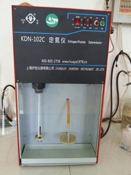 定氮仪蒸馏装置