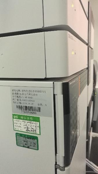 高效液相质谱联用仪