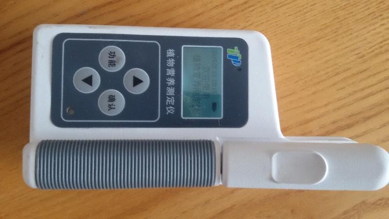 植物营养分析仪